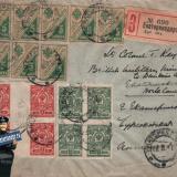 Екатеринодар, 22.03.1919