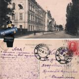 Екатеринодар, 27.08.1916
