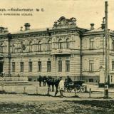 Екатеринодар №5. Дворец начальника области