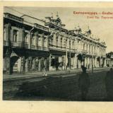 Екатеринодар №8. Дом Бр. Тарасовых (вид на север от Кирпичной)