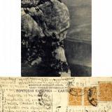 Екатеринодар, Центральный банк, 1916 год