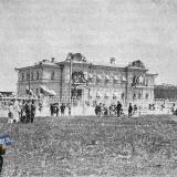 Екатеринодар. Дом наказного атамана Кубанского казачего войска