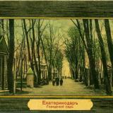 Городской сад - Аллеи