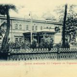 Екатеринодар. Летнее помещение 2-го Собрания в Городском саду