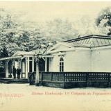 Екатеринодар. Летнее помещение 1-го Собрания в Городском саду