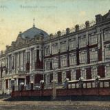 Екатеринодар. Мариинский институт