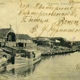 Река Кубань - Пристань Дицмана