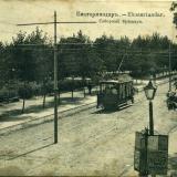 Екатеринодар. Соборный бульвар (вид на юг от Гимназической)