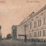 Екатеринодар. №48. Женская гимназия, вид на север со стороны ул.Ленина (Соборной), около 1913 года