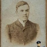 Екатеринодар. Гросcман Юлий Леопольдович.