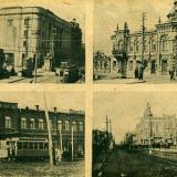 Гор. Краснодар, Мультивид, 1931 год.