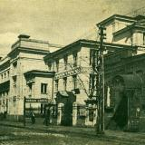 Рашпилевская улица - перекресток с Карасунской