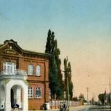 Екатеринодар. Городская больница и памятник 200-летия