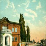 Екатеринодар. Городская больница и памятник 200-летия (тип 2)
