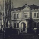 Краснодар. Городская больница, 1929 год