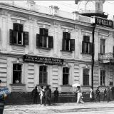 Екатеринодар. Улица Красная. Городская управа