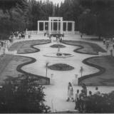 Краснодар. Городской сад, 50 - е годы.