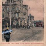 Екатеринодар. Гостиница Европейская, около 1906 года