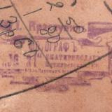 Красаулин Иулиан Николаевич. Котляревская улица № 21, близ Царских ворот