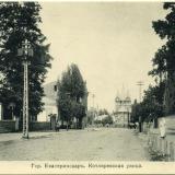 Екатеринодар. Котляревская улица (Мира), вид на север, сторону Триумфальной арки, до 1917 года