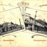 Екатеринодар. Красная улица, вид на север на угол Красной и Гимназической, до 1917 года