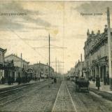 Екатеринодар. Красная улица (севернее ул. Гимназической)