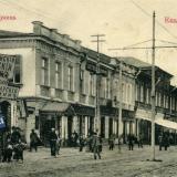 Екатеринодар. Красная улица, до 1917 года