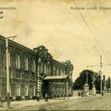 Красная улица - перекресток с Пашковской