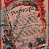 """Краснодар, 1934 год. Почетная грамота Производственного Комбината """"Союз Мука"""""""