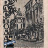 Краснодар. 1940 год. Фотобуклет