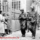 Краснодар. Оккупация, август 1942 года