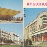 Краснодар. 1983 год.