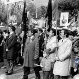 Краснодар. 7 ноября 1979 года