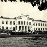 Краснодар. Аэропорт, около 1965 года