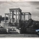 Краснодар. Беседка в парке им. Горького, около 1938 года