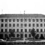 Краснодар. Дом Союзов, 1978 год.