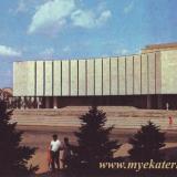 Краснодар. Драматический театр имени М.Горького, 1975 год