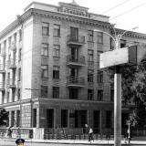 """Краснодар. Гостиница """"Центральная"""", 1978 год."""