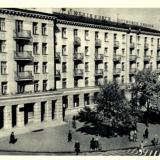 """Краснодар. Гостиница """"Центральная"""""""
