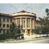 Краснодар. Институт пищевой промышленности