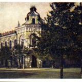 Краснодар. Художественный музей им. Луначарского