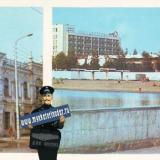 Краснодар. Художественный музей имени А. В. Луначарского. Набережная Кубани.