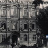 Краснодар. Краснодарский государственный медицинский институт, около 1957 года