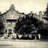 Краснодар. Кубанский сельскохозяйственный институт.