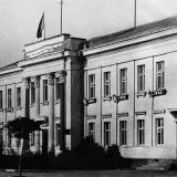 Краснодар. Октябрьский райком. 1970 год.