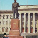 Краснодар. Памятник В.И. Ленину, 1982 год