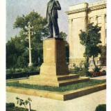 Краснодар. Памятник В.И. Ленину, 1960 год