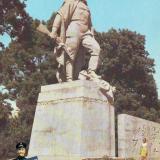 Краснодар. Памятник воинам-освободителям города на площади Победы, 1982 год