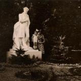 Краснодар. Парк им. М. Горькго, 1962 - 1963 гг.