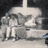 Краснодар. Парк им. М. Горького. 1954 год